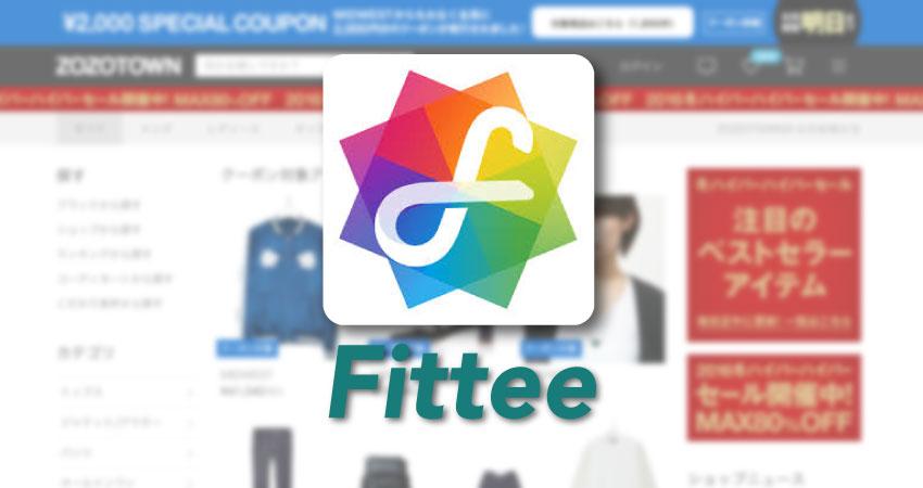 fittee-updatev101_th