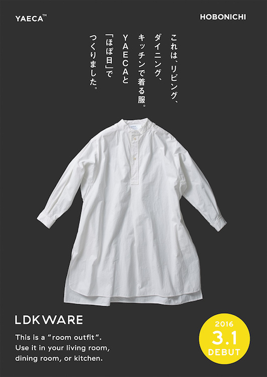 ldkware-20151217_009-thumb-660x933-505472