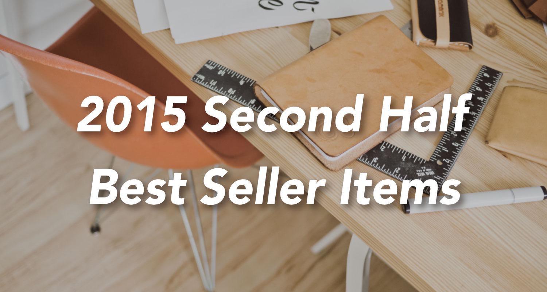 2015sh-bestseller_th