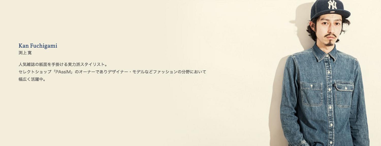 スクリーンショット 2016-04-09 22.40.42