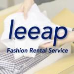 『leeap』は月額7,800円でスタイリストがあなたに合った服を選んでくれるサービス