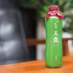 1本1000円の高級茶! 『お〜いお茶 玉露 瓶』を飲んでみた!