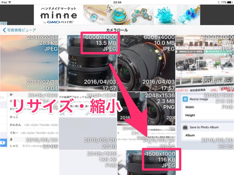 2016-06-20_23_34_43
