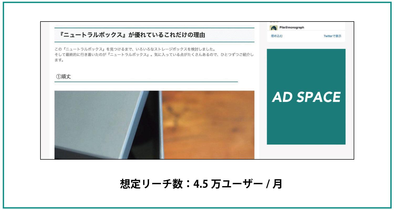 ad_sidebar2