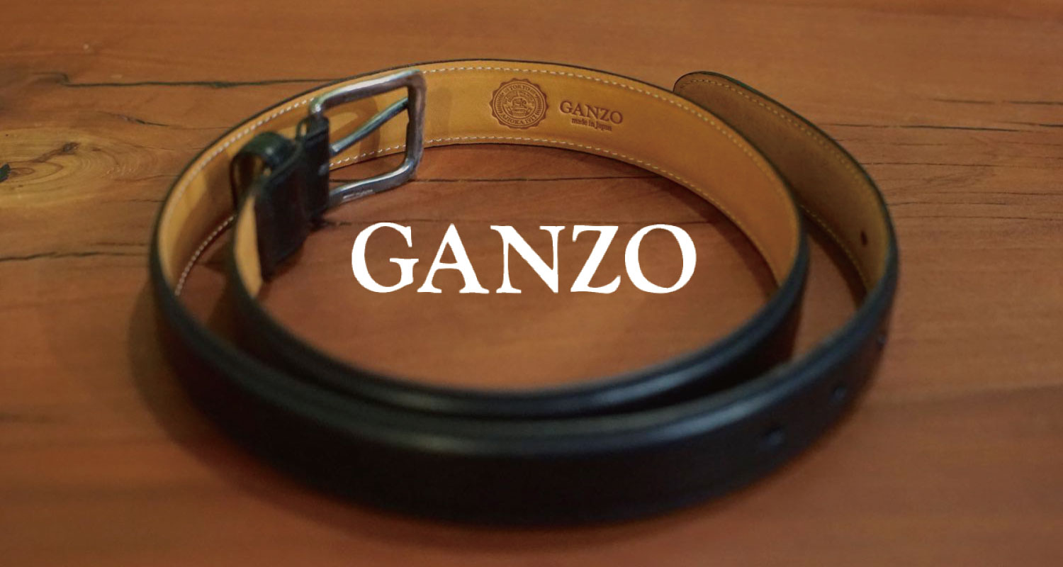 ganzo-belt_th