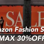 【SALE情報 06.05】Amazon初夏セール!おすすめ商品まとめ[シューズ編]