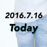 [2016.7.16]無印良品で買った3980円のデニムがなかなか良い。