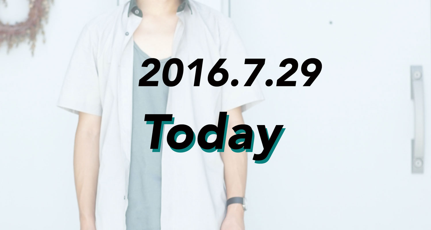 20160729today