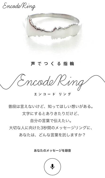 encodering_sp