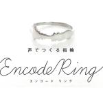 想いをリングに託して。声でつくる指輪『Encode Ring』の開発者に話を聞いてみた。