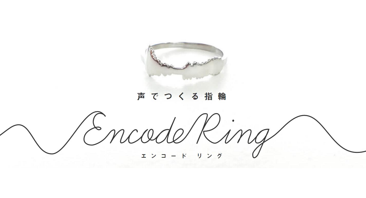 encodering_th