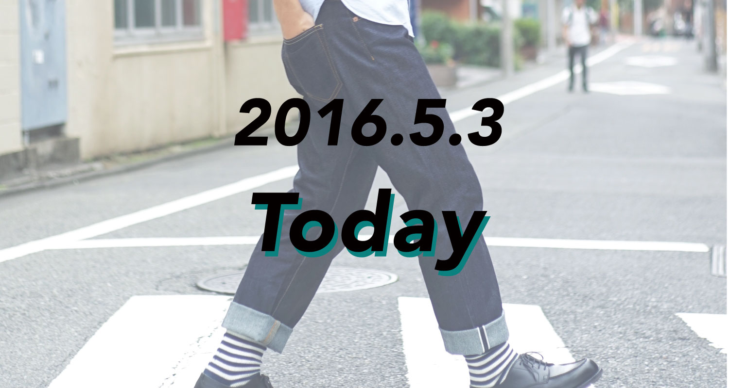 20160828today_th