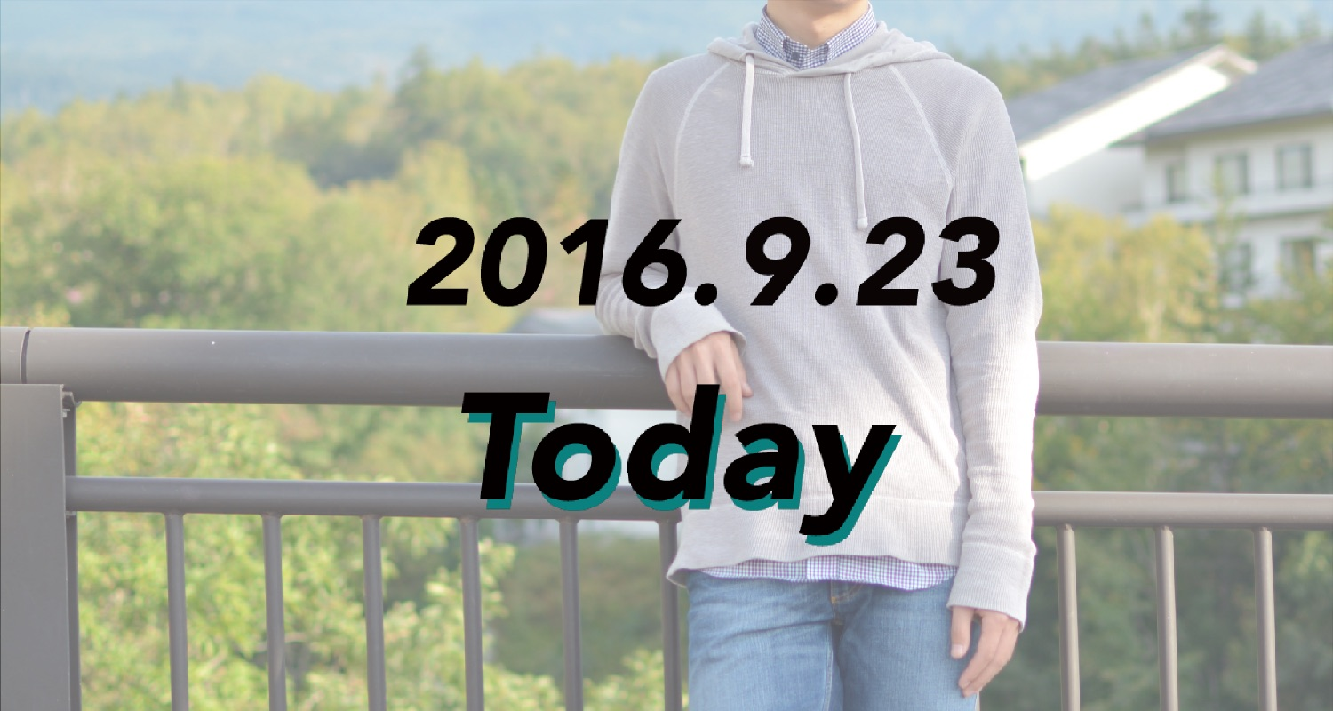 20160923today_th