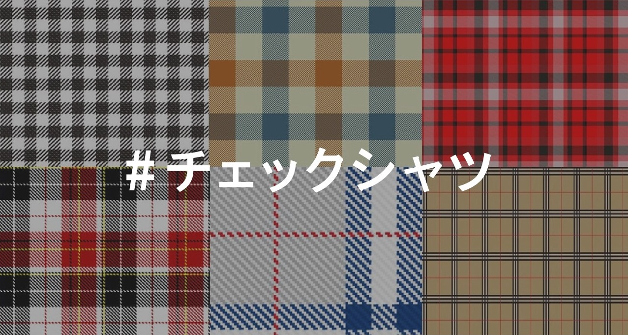 coordinate-checkshirt_th