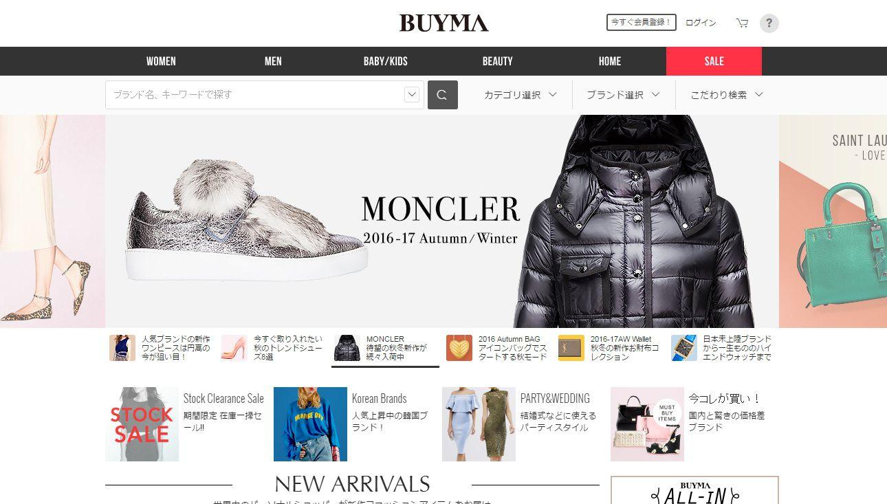 s_buyma