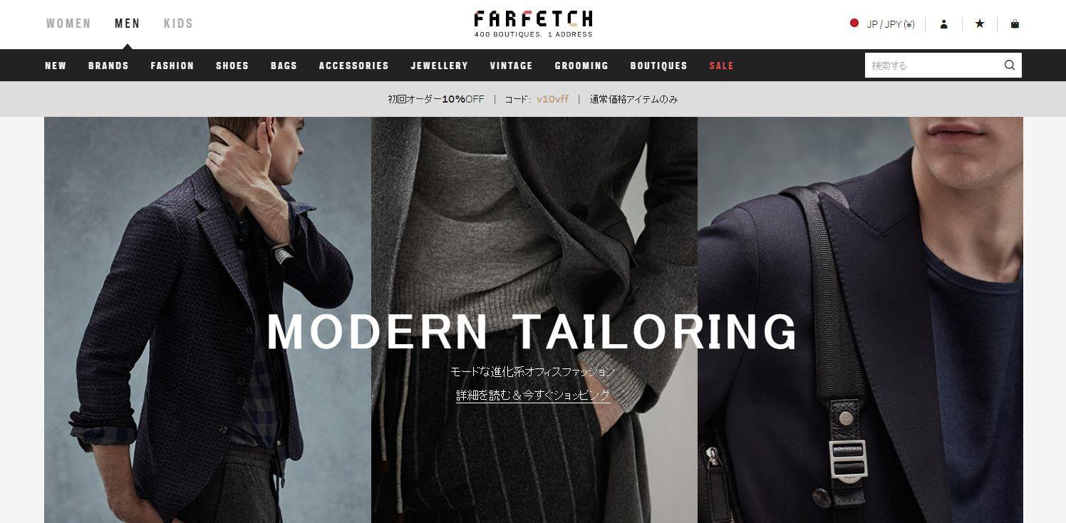 s_farfetch