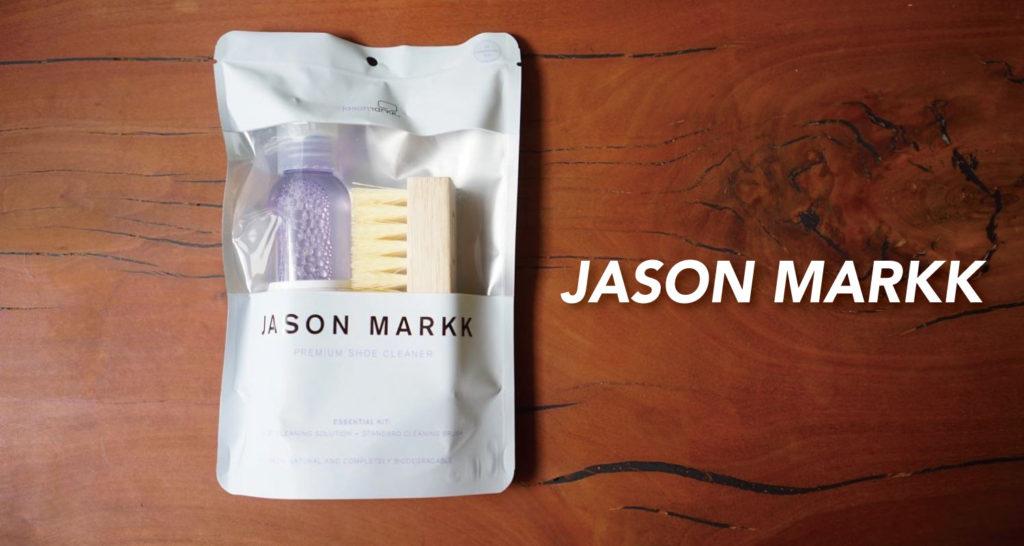 スニーカー用洗剤『JASON MARKK ...