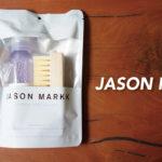 スニーカー用洗剤『JASON MARKK』がすごい!これはスニーカーユーザーなら全員に勧めたいレベル。