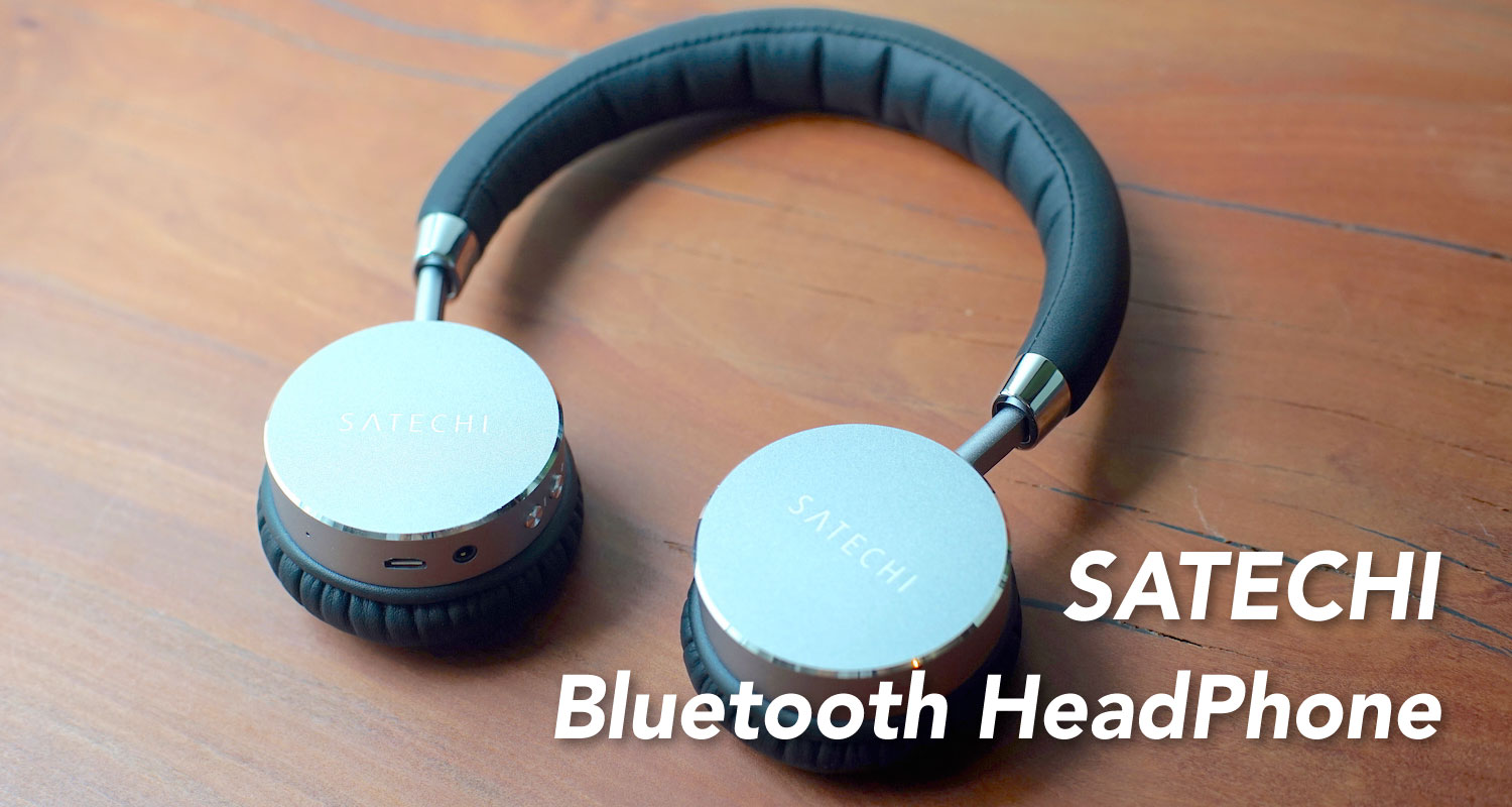 satechi-headphone_th