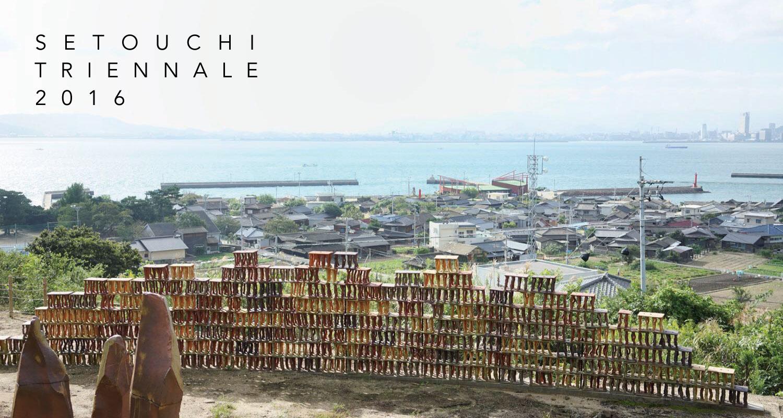 setouchi-triennale-1_th