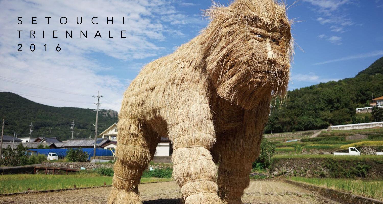 setouchi-triennale-2_th