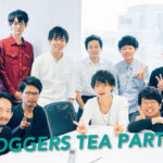 【レポ】BLOGGERS TEA PARTY in 恵比寿ガーデンプレイス!集まってみんなで作業してきました。