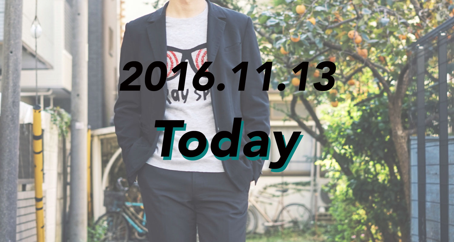 20161113today_th