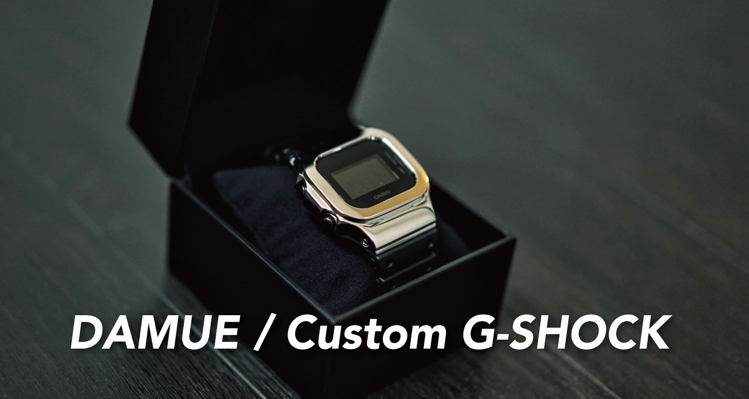 damue-custom-gshock_th