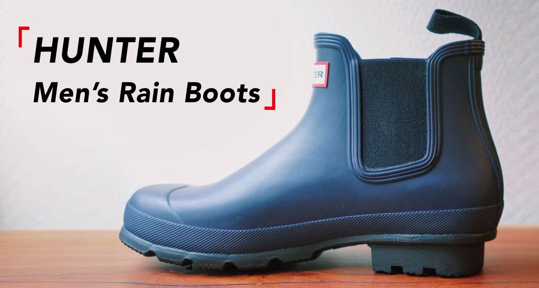 雨が楽しみになる靴。「HUNTERのレインブーツ」を男性にも。