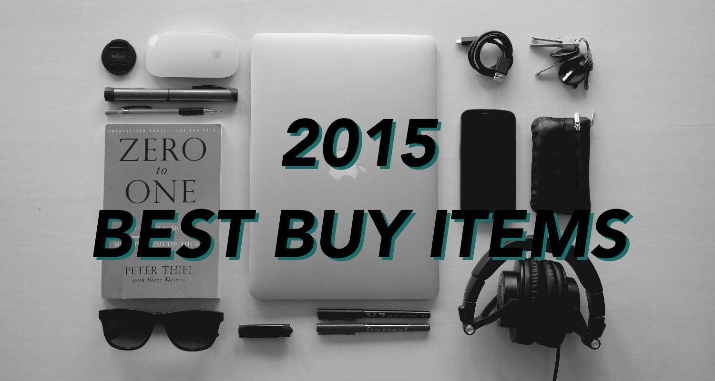 2015年に買って良かった物を7つランキング形式で発表します!
