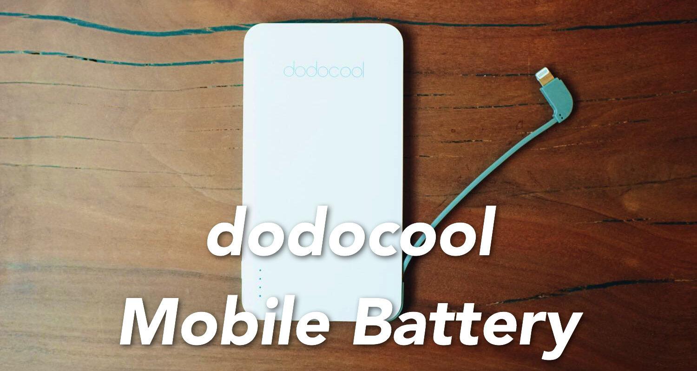 「dodocool」のLightningケーブル内臓型モバイルバッテリーが、軽くて薄くて超便利。[PR]