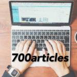 ブログの記事数が累計700になりました!ぼく、ブログやってます。