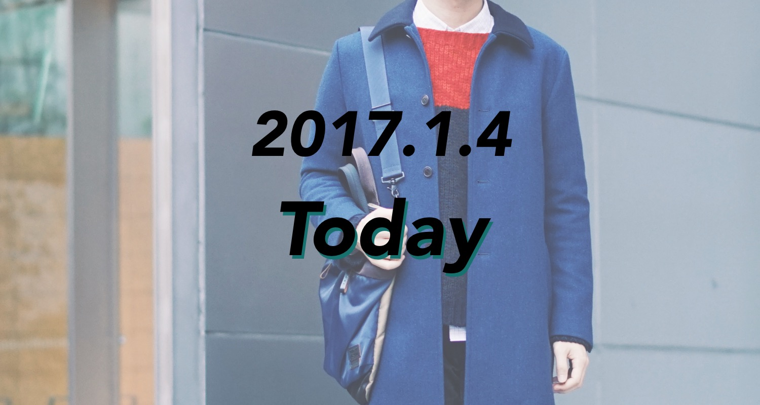 20170104today_th
