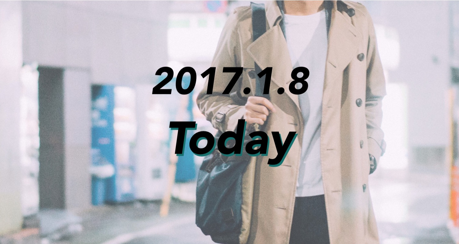 20170108today_th