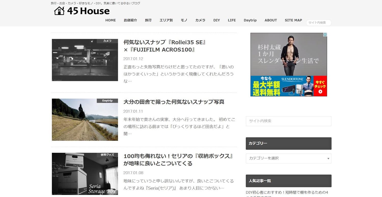 45house-2