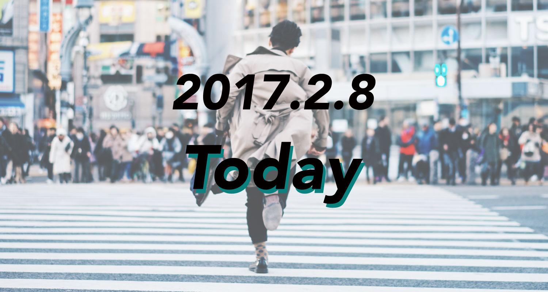 [2017.2.8]憧れの?渋谷スクランブル交差点で撮影!