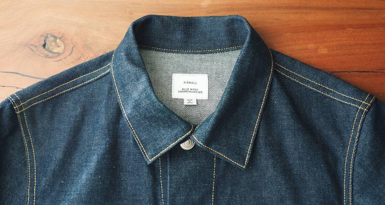 今年のデニムジャケットはBLUE WORKで決まり。どこから見ても完璧な1着です。
