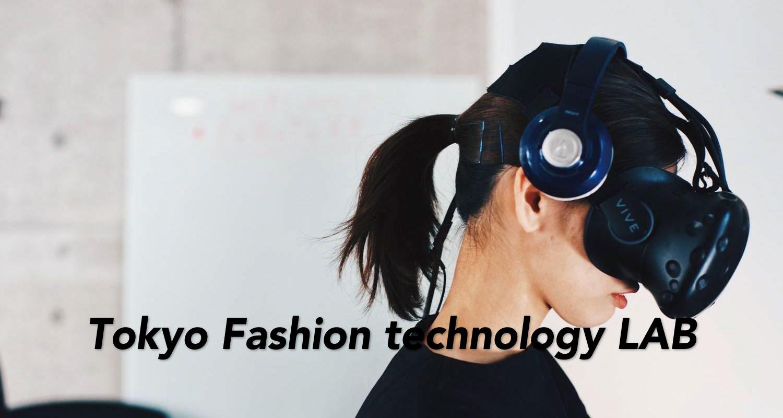 Tokyo FASHION technology LABの体験イベントへ行ってきた!VRやデジタルイラストなどファッションの最先端に触れた1日!【PR】