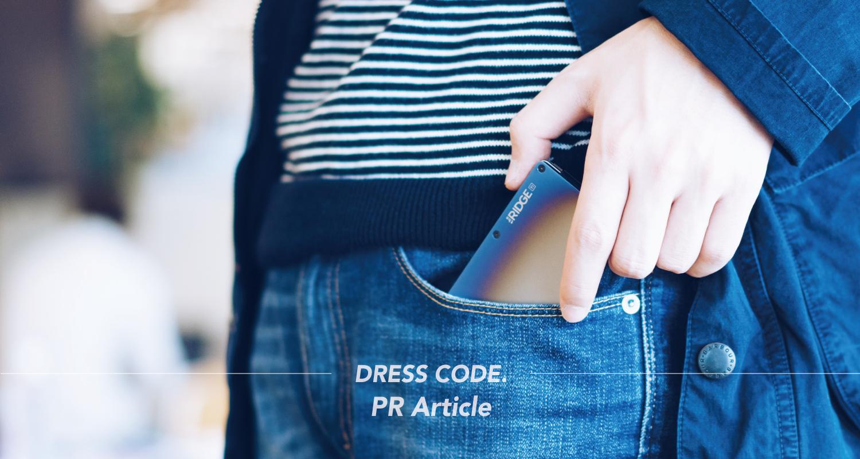 これからの財布は機能性ではなくスタイルで選ぶ。メタルウォレット「the RIDGE」を使ってみた。【PR】