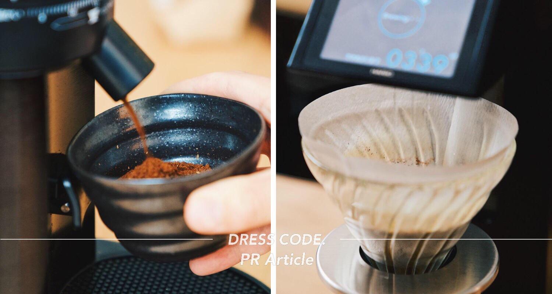 「手軽に本格コーヒー」を本気で実現する、HARIOの『V60 電動グラインダー』『SMART7』を試用レビュー[PR]
