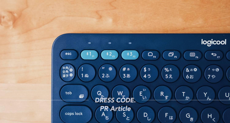 3台までのデバイスとペアリング!LogicoolのBluetoothキーボードK380が便利[PR]