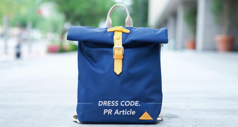 女性も使えるお洒落なPCバッグ。「BROOKLYN(ブルックリン)」ロールバックパック[PR]