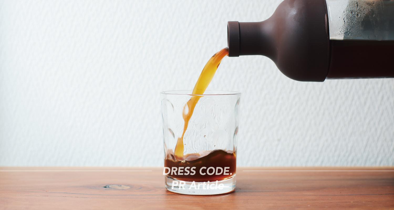 ひんやりとクリアな飲み心地。HARIOのコーヒーボトルで水出しコーヒーを楽しむ[PR]
