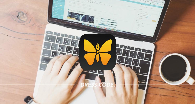 MacやiPadのブログエディタに『Ulysses』を導入。作業効率が段違いに上がるテキストエディタ。