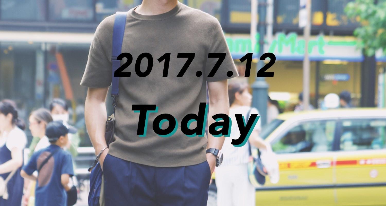 [2017.7.12]UNIQLOのミラノリブクルーネックセーターが大人っぽい夏服の味方すぎる