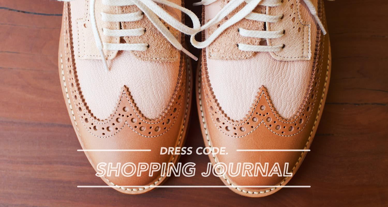 """""""味わう""""靴がここに。Hender Schemeのウイングチップ「Aging Record」シリーズ、はじめます。"""