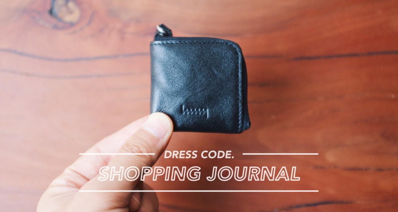ポケットに収まる超ミニマルデザイン。レザーブランド『hmny』のミニ小銭入れがお気に入りです。