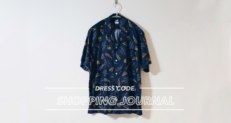 ゆるいプリント×ルードなスタイルに一目惚れ。JOURNAL STANDARDと坩堝(るつぼ)のコラボシャツ。