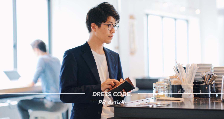 上質なコードバンを職人のこだわりで仕上げる。見た目に惚れたPrairie GINZA(プレリーギンザ)の長財布。[PR]