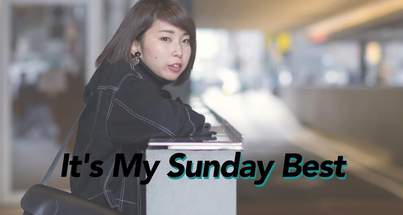 これが私のとっておき。『It's My Sunday Best』 Vol.13 あんちゃ(ニカミアンナ)さん